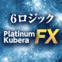 Platinum Kubera FX 画像