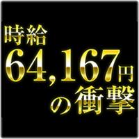 【時給64,167円の衝撃】トレテンワールドFX 画像